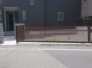 暁町 新築工事